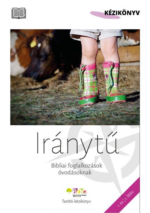 iranytu_ovis_1.1_kezikonyv_borito