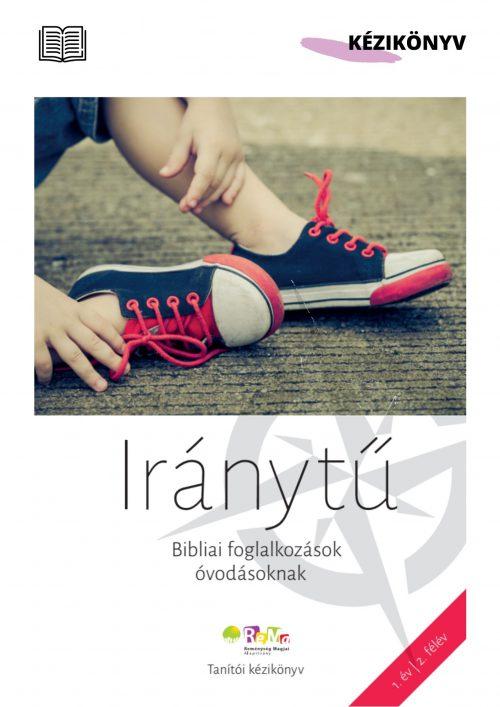iranytu_ovis_1.2_kezikonyv_borito