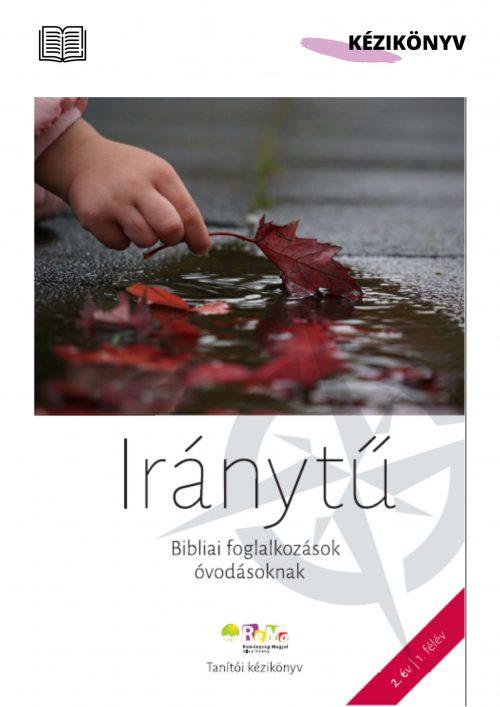 iranytu_ovis_2.1_kezikonyv_borito